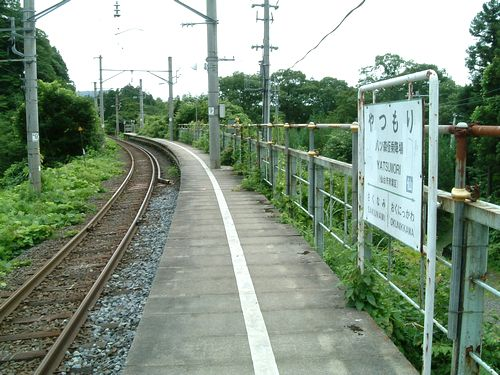 八ツ森駅1