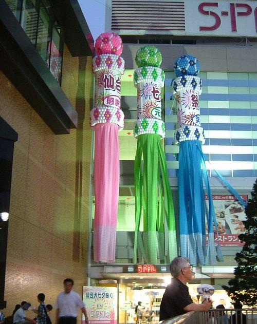 仙台七夕祭2011前夜1