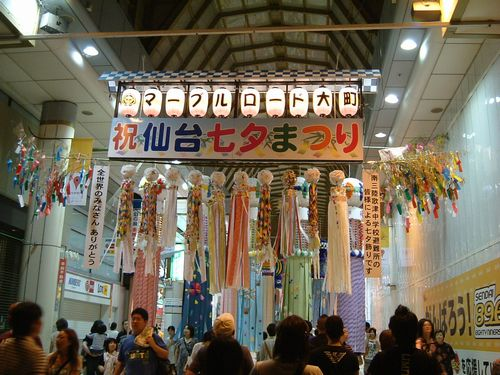 2011仙台七夕まつり1