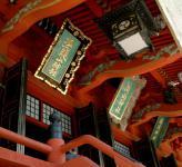 羽黒山出羽三神合祭殿6