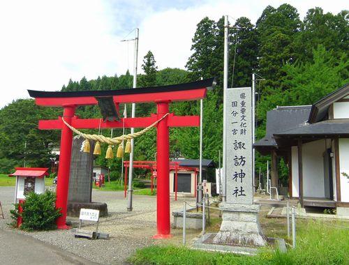 愛子諏訪神社1