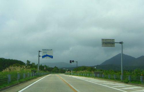 国道115号土湯峠7