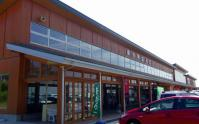 県道7号道の駅ばんだい2