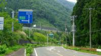 国道286号笹谷峠3