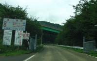 国道286号笹谷峠4