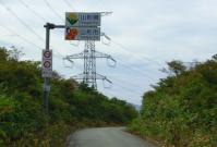 国道286号笹谷峠10