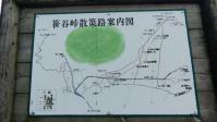 国道286号笹谷峠13