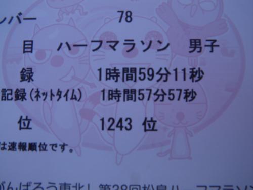 IMGP4540_convert_20141013161414.jpg