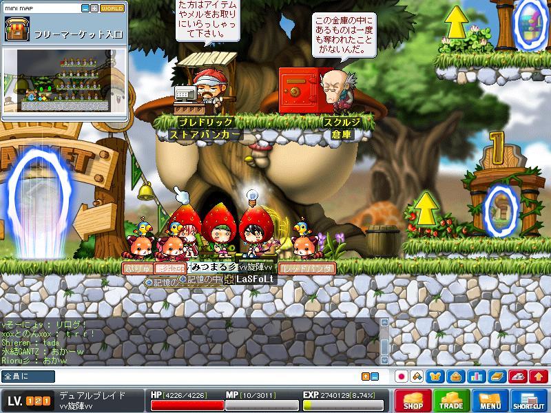 Maple100814_212632.jpg