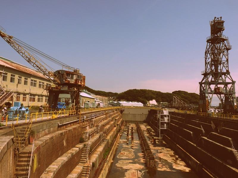 Uraga Dock