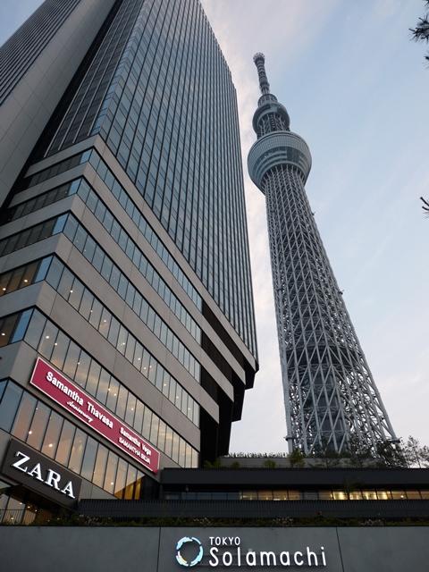 東京634