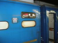 2006_10_22_61.jpg