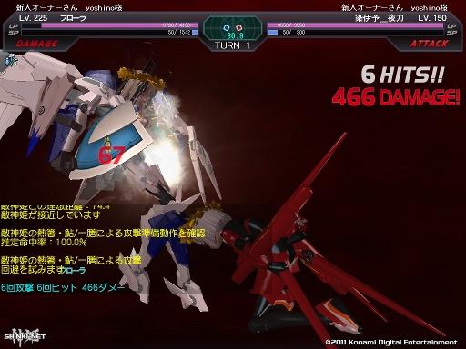 武装神姫127