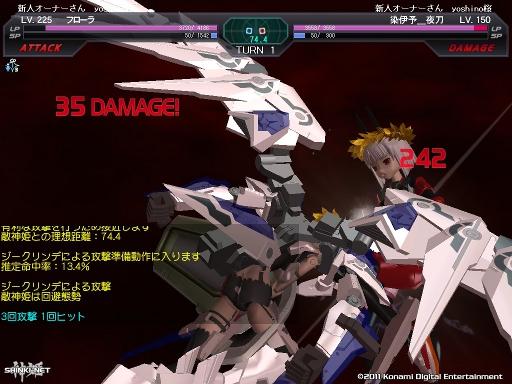 武装神姫128