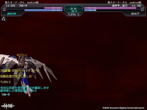 武装神姫133
