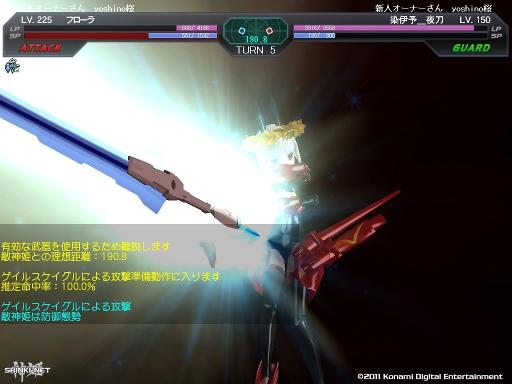 武装神姫136