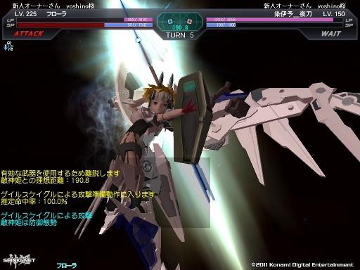 武装神姫135