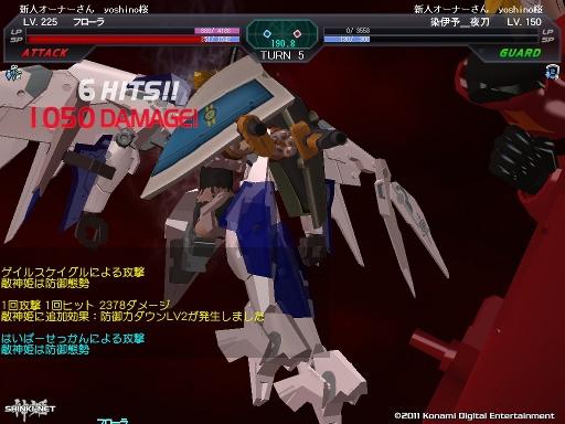武装神姫138