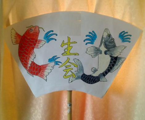 ぼんぼん鯉2