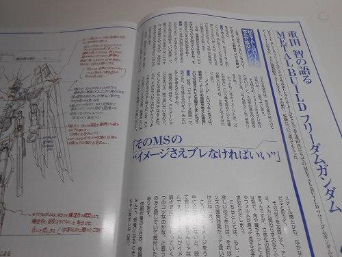 DSCN7506.jpg