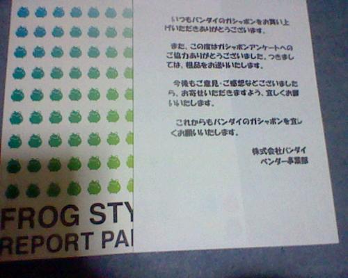 HNI_0038_convert_20110225182253.jpg