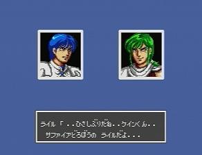時の継承者 ファンタシースターIII