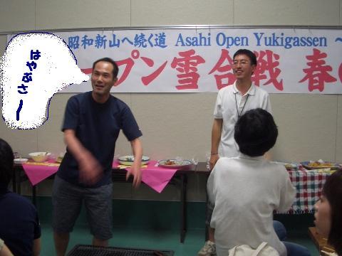 20100619 060