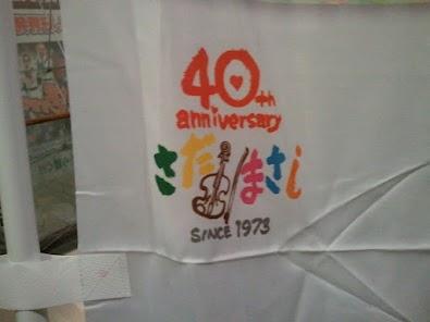 40th.jpg