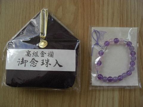 英月さんお土産12-10 002