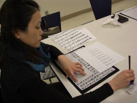 写経の会 2010年2月 006