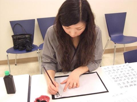 写経の会 2010年2月 009
