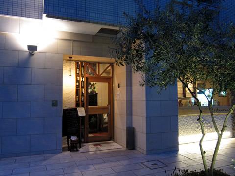 Restaurant Mitsuyama