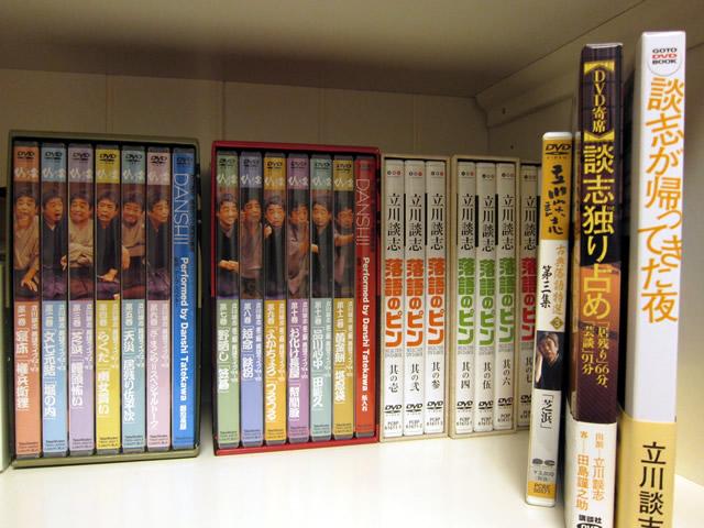 家元DVD