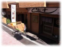 2011.3.27 親子ゲーム&お寿司会