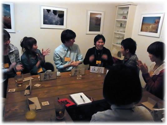 2011.4.17狼ゲーム会の模様