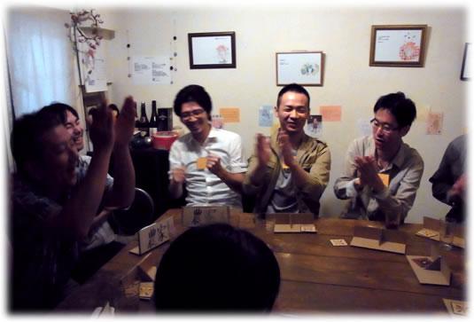 2011-05-22 狼ゲーム会