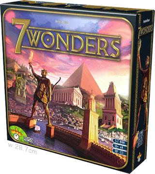 世界の七不思議:箱