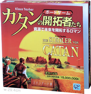 カタンの開拓者たち(日本語GP社版):箱