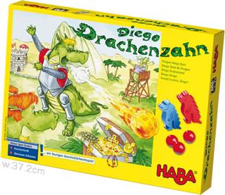 ドラゴン・ディエゴ:箱