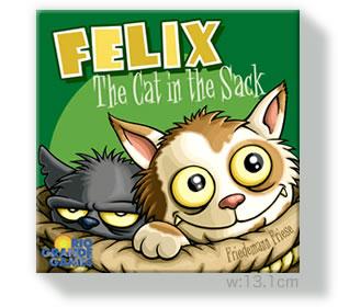 袋の中の猫:箱