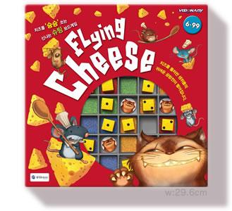 空飛ぶチーズ:箱