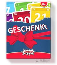 ゲシェンク(2011版):箱