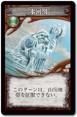 スモールワールド拡張1:カード例
