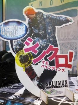 12 SALOMON49