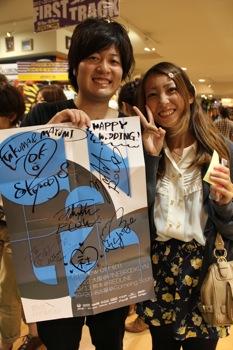 12 ムラサキ松本49