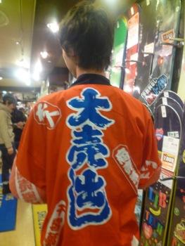 12 ムラサキ静岡18