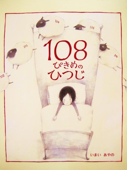 001_convert_20110201135628[1]