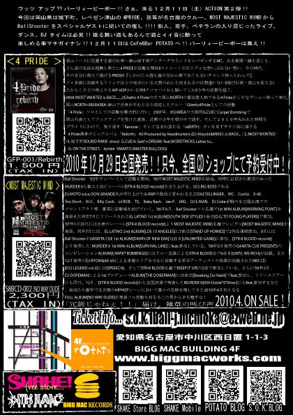 ACTIDN-vol.2-裏sisaku2