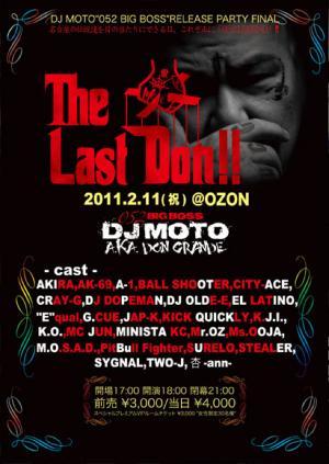 Last Don表紙