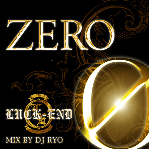 DJ RYO